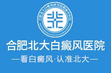 北大医院底部logo